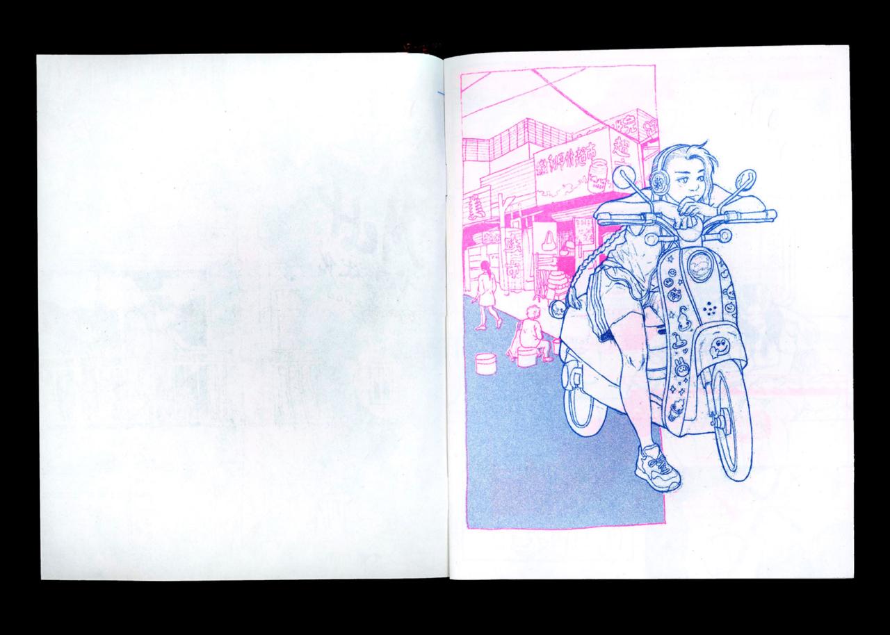 TXTbooks Diane Zhou — Melt